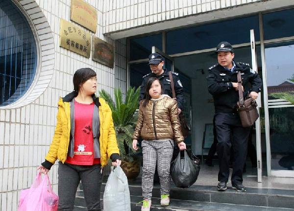 Skank in Quzhou (CN)