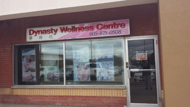 Happy ending massage in Milton, United States