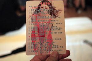 Whores in Leiyang (CN)